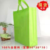 中国は安くハンドバッグによって薄板にされる非編まれたショッピング・バッグをリサイクルする