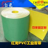Nastro trasportatore del PVC di Holo