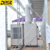 DREZ 25HP الوسطى مكيف التهوية والتبريد والتدفئة وحدات تكييف الهواء