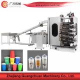 Grand type six machine d'impression de couleur pour la cuvette en plastique de cuvette/yaourt