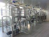 200L, 500L acero inoxidable del jabón líquido del tanque de mezcla de pasta de tomate