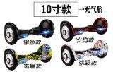 2017 самое новое 2 колесо Hoverboard с ценой по прейскуранту завода-изготовителя поставщика Bluetooth 10inch Китая