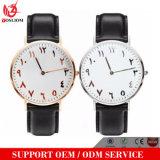 Montre-bracelet faite sur commande de quartz de courroies en cuir de face de cadran de chiffre arabe