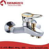 真鍮の絶妙な高品質の浴槽のコック