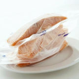 EVOH High Barrier Frozen Food Packaging FilmかBag