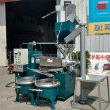 Cozinhando a linha da produção de petróleo do abacate para a aplicação comercial