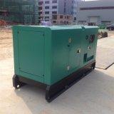 FAW 15kwのおおいの無声タイプ水によって冷却されるディーゼル発電機セット
