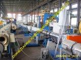 Производственная линия трубы PPR (0003)