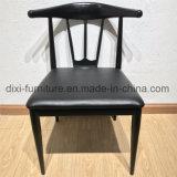 喫茶店のための卸し売り鉄のウシの角の椅子か酒保または棒