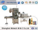 Machine à étiquettes automatique (MT-S100)