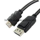 15m высокоскоростное Displayport к кабелю HDMI M/M