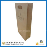 Haute Qualité Kraft Paper Bag Panier Die Cut Handle