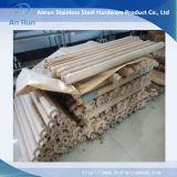 ステンレス鋼の金網の工場