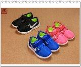 2016 أحذية تصميم جديد للأطفال الاحذية الرياضية أحذية أسعار الجملة