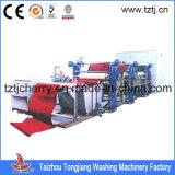 سكّة حديديّة [1-1.5متر] طويلة سجادة تنظيف آلة تجاريّة سجادة [وشينغ مشن]