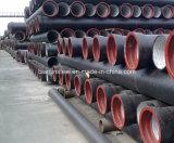 Dn200 tubulação Ductile do ferro de molde da alta qualidade K9