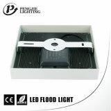 15W SMD 4014 LED 매우 좁은 가장자리 LED 위원회 (사각)
