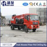Plate-forme de forage montée par camion de puits d'eau de profondeur de Hft220 220m