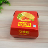Eco-Friendly printing Burger Box/Hamburger Box/Paper Box