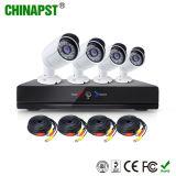 最もよい品質の弾丸の夜間視界のAhd CCTVのカメラDVR (PST-AHDK04C)