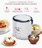 Um fogão de arroz da tecla mini com capacidade 1L