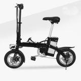 China-Lieferanten-mini Aluminiumlegierung, die elektrisches Fahrrad mit Pedal u. LED faltet
