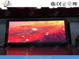 InnenP6 SMD farbenreiche videowand des im Freienled-Bildschirm-