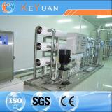 Завод водоочистки RO/машина воды обрабатывая/фильтр