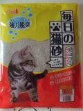 Farben-Bentonit, das Katze-Sänfte aufhäuft