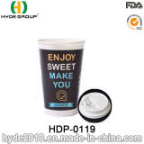Taza de café doble impresa del papel de empapelar para el café caliente con la tapa (HDP-0119)