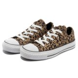 Cut basso Comfortable Brown Leopard Canvas Shoes con Cheap Prices