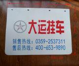 Erzeugnis Belüftung-Schmutzfänger mit Drucken-Firmenzeichen
