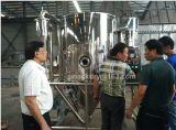 Dessiccateur de jet de série de LPG pour le lait en poudre de séchage