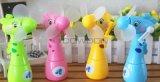 Mini Spray Fan Cute Giraffe Shape Handheld Portable Children Water Misting Fan