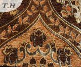明るいシュニールのジャカードシリーズソファーファブリックおよび家具ファブリック(FTH31618)