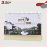 관례 2017년 책상 달력 인쇄