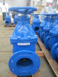 Non-Rising Stem Metal Seated Gate Valve mit Highquality (BS3464)