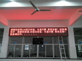 Atacado P10 Semi-Outdoor Red Color LED Module LED Message Board
