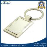 공백 로고를 가진 금속 열쇠 고리