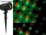 星夜レーザー光線のクリスマスパターン