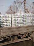 2017 Aluminiumbarren ADC12 mit preiswertestem Preis