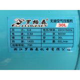 compresseur portatif exempt d'huile de vis de 600W 30L mini