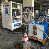 위조를 위한 중파 유도 가열 기계