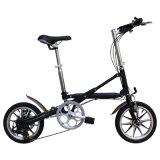 Bicicleta de dobramento do aço de carbono de quatro cores/bicicleta de dobramento liga de alumínio/bicicleta elétrica/única velocidade/veículo variável da velocidade