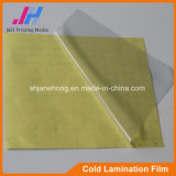 Холодная пленка PVC слоения