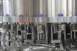 清涼飲料のガス水充填機
