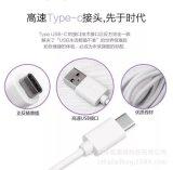 Typ-c USB-schnelles aufladenkabel