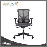 ヨーロッパの普及した通気性の人間工学的のオフィスの椅子