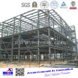 大きい品質の鉄骨構造Factroy