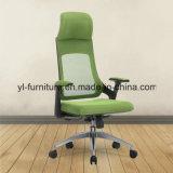 1059新しいモデルのオフィスの椅子の流行の網の椅子